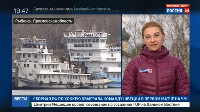 Новости на Россия 24 • Авария на рыбинском шлюзе остановила круизные суда