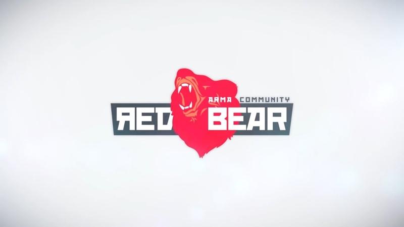 Arma 3 Red Bear: Тактика ССО.[5]