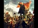 Ленин поет Варшавянку музыка автор неизвестен слова В Свенцицкий перевод Г Кржижановский