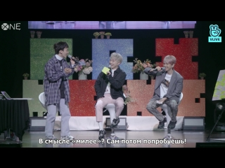 РУС.САБ 180410 EXO-CBX's Blooming Day! Showcase