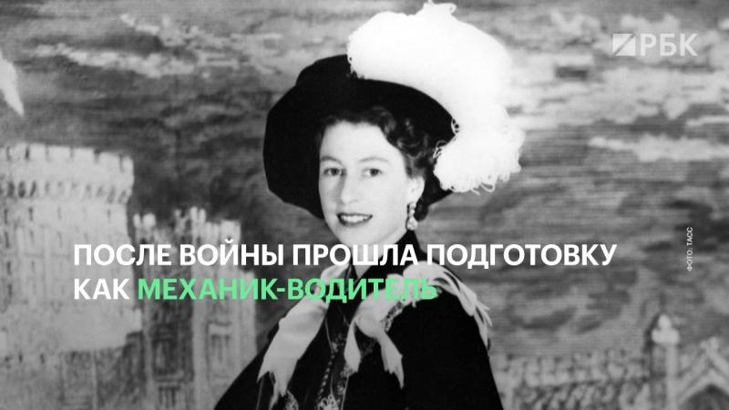 2 июня 1953 года короновали Елизавету II