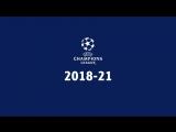 Изменения в формате Лиги чемпионов со следующего сезона