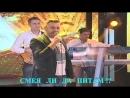Йован Перишич - Ти не приличаш на никоя друга