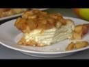 Никто не догадается что эта ВКУСНЯТИНА из лаваша Творожно яблочный десерт