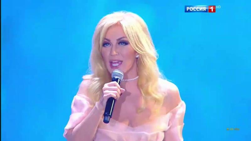 Таисия Повалий Чай с молоком Песня года 2016
