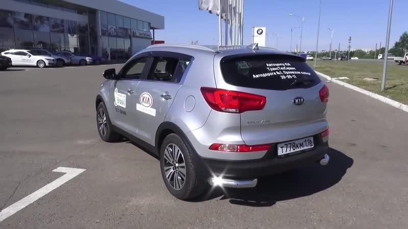 2014 Киа Спортейдж Premium. Обзор (интерьер, экстерьер, двигатель)