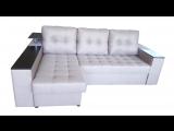Угловой диван каприз люкс.