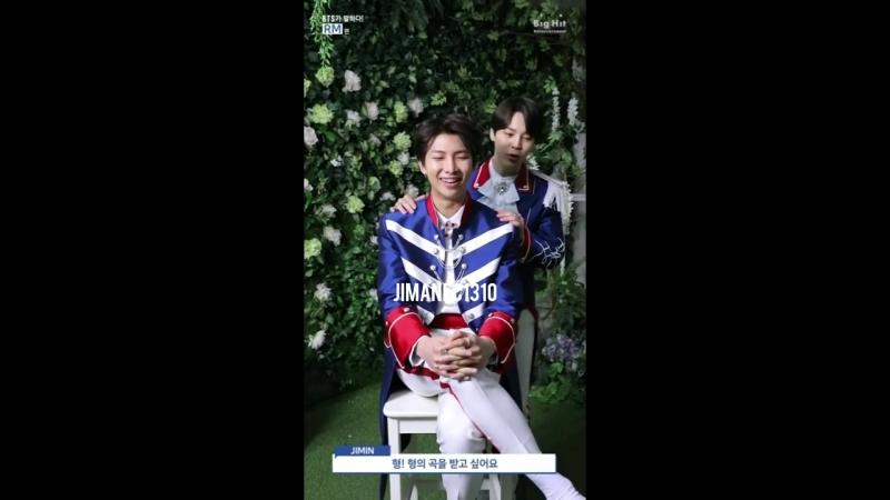 [BTS가 말하다!] RM