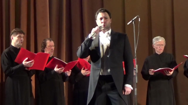 Хвалите имя Господне - Евгений Кунгуров и хор Благозвонница