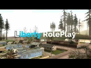 MTA Liberty RolePlay: Конкурс | Dubai prod.