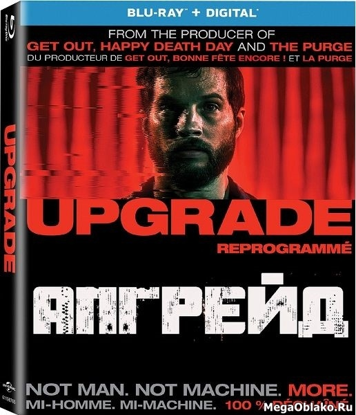 Апгрейд / Upgrade (2018/BDRip/HDRip)