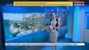 Новости на Россия 24 Это не вопрос Кремля ВГТРК может отказаться от показа Олимпиады