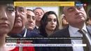 Новости на Россия 24 • В резиденции турецкого посла презентовали фонд имени Андрея Карлова