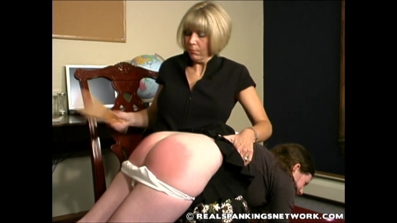 Bailey: Spanked for Infractions_2