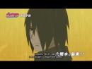 Боруто 62 серия 1 сезон - Субтитры! [HD 720p] (Новое поколение Наруто, Boruto Naruto Next Generations) Трейлер