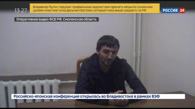 Новости на Россия 24 • Схваченный под Смоленском киллер из ИГ рассказал о методах работы СБУ