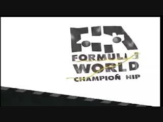 F1 fom 1994-2018 intros
