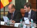 Губернатор уехал в Москву за деньгами к саммиту ШОС