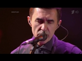 Вячеслав Бутусов и группа Ю-Питер - Одинокая птица