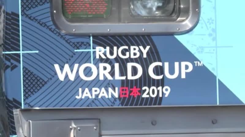Rugby train rwc 2019
