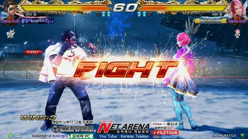 Tekken 7. Chanel (Alisa) vs Asellas (Hwoarang)