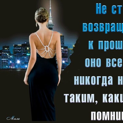 Алена Петрова