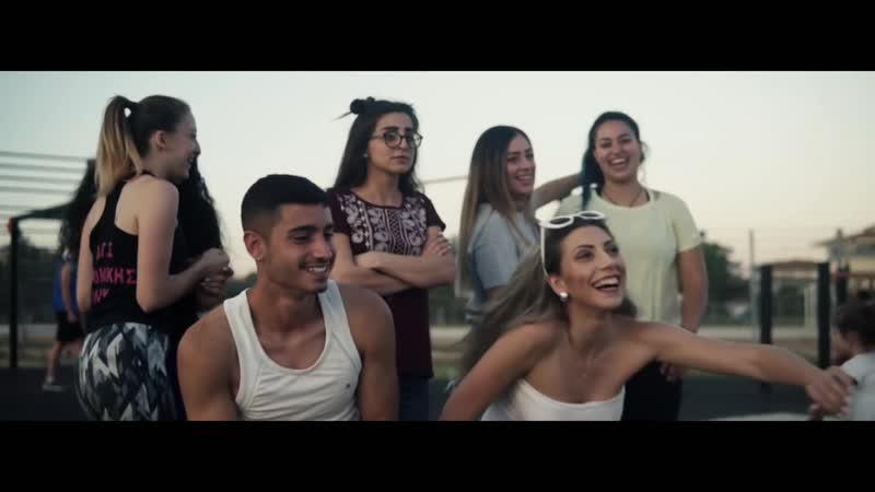 Alio Mc Feat. Penelopi - Eimai Auto Pou Zitas ( Είμαι Αυτό Που Ζητάς ) 2019 Diaspora Music   Διασπορα μουσική