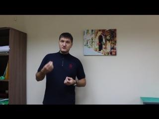 Отзыв Тимура Аюпова — учиться быть самим собой важно для каждого!