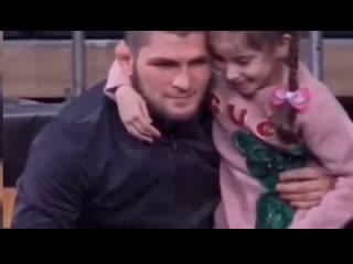 Маленькая и очень милая девочка признаётся Хабибу Нурмагомедову в любви
