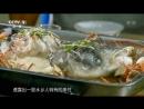 Вкус Чжуншань ВэйДао ЧжунШань 06 Город рыбы и риса ЮйМи ЧжиСян Чжуншань городской округ в провинции Гуандун КНР