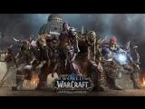 Играем за Rogue в Battle for Azeroth