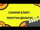 Конкурс клипов_Парк чудес Галилео