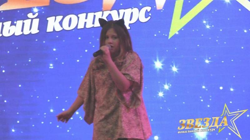 София Кочиева - Roar