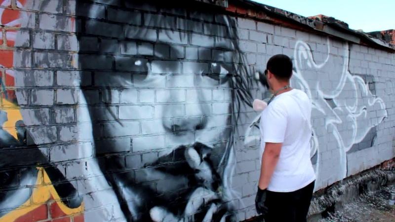 Рисую граффити