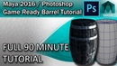 Maya High Poly to Low Poly Tutorial - Game Ready Barrel (Maya, Photoshop)