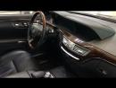Mercedes-benz w221/ детейлинг химчистка салона