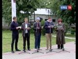 Классики в российской провинции ельчане прочли произведения русских писателей