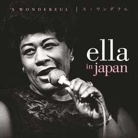 Ella Fitzgerald альбом Ella In Japan