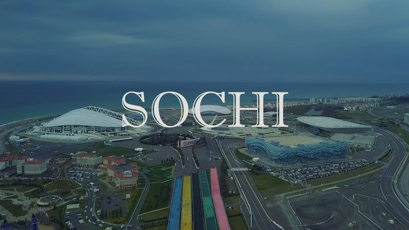 Сочи Абхазия (DJI Mavic Pro DJI Osmo Plus) Sochi Abkhazia