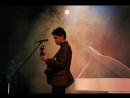 ЗЕМФИРА - БЛЮЗ | LIVE COVER BY ALEX BELOUSOV | ТВОЯ СЦЕНА (20.04.18.)