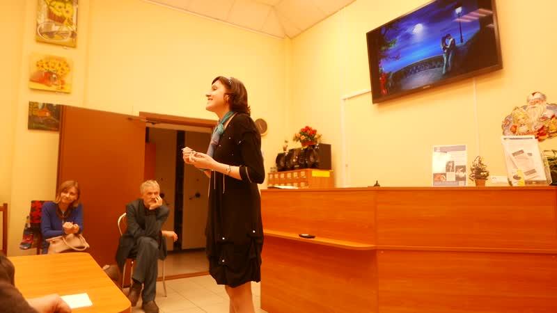 08.12.18г. неподражаемая Наталья Серкова