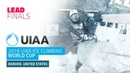 Denver USA l Lead Finals l 2019 UIAA Ice Climbing World Cup