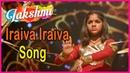 The Dance Finale Lakshmi Tamil Movie Climax Scene Prabhu Deva Ditya Aishwarya Rajesh