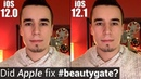 Did Apple fix Beautygate? Before and after iOS 12.1 Test!