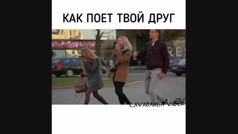 Отмечай всех Москва Питер Россия