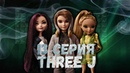 Сериал Three J 13 серияstop motion Monster high, Ever After high