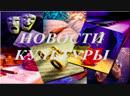 Всероссийский фестиваль театров молодежной моды