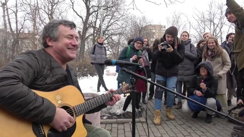 Леонид Фёдоров. Концерт в поддержку Юрия Дмитриева. 3 апреля 2018 г.