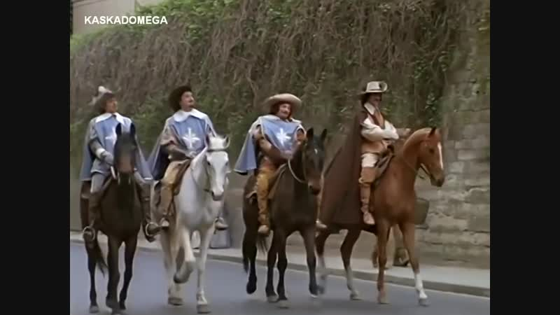 ДАртаньян и три мушкетера - Мерси боку [1080p]