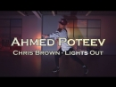 Ahmed Poteev || Chris Brown - Lights Out